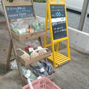 正子ママの野菜販売
